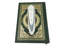 PQ15 al quran read - Best quality PQ15 pen quran Reader player voice islamic multi translation al quran digital read pen fast freee shipping