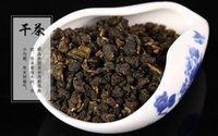Wholesale 75g Yan Hou Tang Ali Shan Taiwan high mountain Oolong tea mellow Ripe Havey cooked baked Nature Orgnic Health