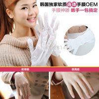 Wholesale Korean Brand best quanlity Skin Care Hands Creams Lotions Moisturizing Gloves Whitening moisturizing hydrating