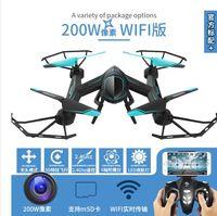 Puissant Drone RC Avec 2 mégapixels Caméra 2.4GHz 360 ° temps réel Image panoramique Photographie aérienne Drone avec 2 batteries rechargeables