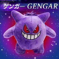 al por mayor venta al por mayor de la felpa japonés-Venta al por mayor-Anime japonés Gengar juguetes de peluche Monstruos de bolsillo suave muñecos de peluche Gengar púrpura niños piush juguetes regalo