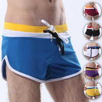 Maillots de bain Homme Shorts 2017 Vêtements de mode rapide Vêtements Pantalons de bain pour hommes Maillots de bain Bikini Sexy Sport Boxers