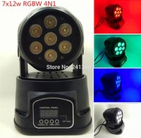 Wholesale ho selling dj stage led wash rgbw x12w in1 color mixing moving head light