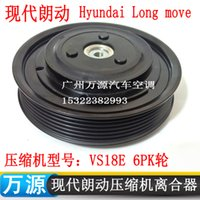 air compressor head - automotive air conditioning compressor electromagnetic clutch air conditioning pump head coil pulley magnetic package