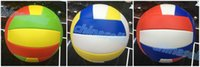 Cheap Volleyballs Match volleyball Best   beach volleyball