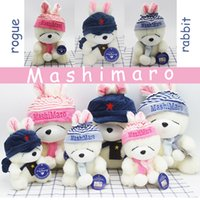 Forrest Animals animal toy factories - 2017 factory direct sales of new plush toys JG mashimaro cute pillow doll doll factory direct wedding gift
