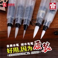Wholesale paint brush Posca Pen Sakura Touchnem Waterbrush with Water Tank Calligraphy Brush Color Multi Function Pen Watercolor