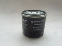 Wholesale Suzuki Outboard Four Stroke Oil Filter for DF ALL YEARS