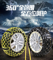 Wholesale 2pcs TPU Snow Chains Universal Car Suit Tyre Winter Roadway Safety Tire Chains Snow Climbing Mud Ground Anti Slip