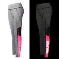 Wholesale VS LOVE PINK Fashion Women s jogging Running Yoga Gym Sports Leggings Pants Elastic Trousers high waist Fitness Wear quick dry