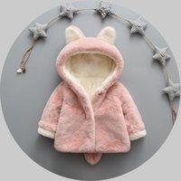 Wholesale New Fashion Desigh In Winter For Girls Boys Baby Coat Thicken Plush Two Colors Lovely Rabbit Ears And Tails