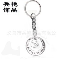antique color photo - silver color family key rings sister i love you forever in my heart and dad mom brother