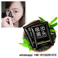 Wholesale acne blackhead remover comedones removal black mud mask nose deep cleansing acne blackhead tearing comedo strip