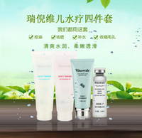acid mail - Kang Ting rinawale cosmetics spa piece suit bag mail body Firming Facial hyaluronic acid gel stoste hyaluronic acid hydrating Skincare