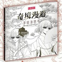 anti stress book - Chinese comic coloring books for adults anti stress kids adult coloring books Liu Sha handed comic paintings album book
