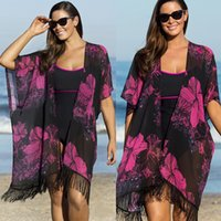 Wholesale Women Lady Girls Summer Casual Fashion Loose Print Tassel Purple Blouse Beach Sunscreen One Size