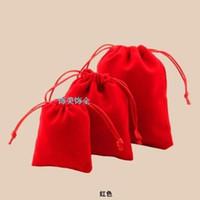 beaded bundles - Red high grade velvet Phnom Penh Jinkou jewelry play pumping rope bundle gift jewelry bags custom