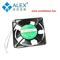Wholesale 1pcs commercial mini egg incubator spare parts incubator ventilating fan