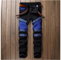 Cheap Red Skinny Jeans For Men | Free Shipping Red Skinny Jeans ...
