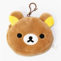Wholesale PCMOS New Japan Cartoon Cute Rilakkuma San X Bear Mini Plush Coin Bag Wallet Pouch Arcade Prizes