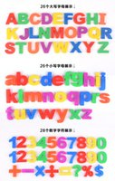 Wholesale 2017 new magnets numbers magnetic English alphanumeric education learn cute kid baby educational toys funky magnetic fridge colorful