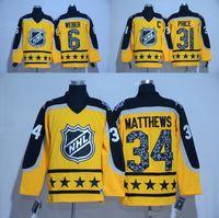 Wholesale 2017 All Star Montreal Canadiens Hockey Jersey Atlantic Yellow Shea Weber Carey Price Auston Matthews Jerseys