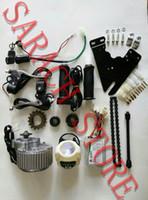 Wholesale MY1018 V W DIY quot quot DC brush motor electric motors for bikes DIY kit electric bike conversion kit