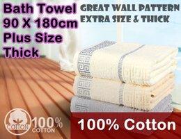 Wholesale Large Thick Luxury Cotton Bath Towel Beautician toalha Plaid Wall Pattern Supreme Salon Beach Wraps Hotel terry Towels