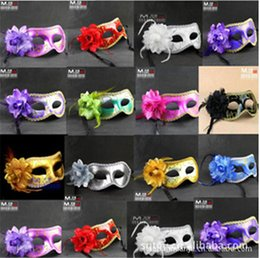 Wholesale 50pcs new arrive Beautiful masquerade masks for girls women in party mix mask with a flower fashionable masquerade party masks D154