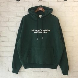 Men's Hoodies & Sweatshirts KANYE prints of KANYE a high-street fashion high street with a hat coat