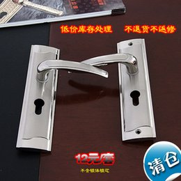 Wholesale Manufacturers of low cost inventory clearance disposable aluminum door handle lock lock works office