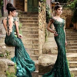 Sparkly Rami Salamoun Dresses Dark Green Prom Dress Mermaid Cap Sleeves Sheer Back Long Formal Gowns Crystal Beaded Evening Wear Spring