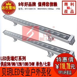 Wholesale Nine good brand factory direct outdoor lighting tool LED wall washer LED lights Bridge Gallery