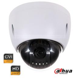 Dahua HD 2Mp 12x Zoom óptico 5.1-61.2mm Lente IP66 Mini HDCVI PTZ cámara domo ptz 12x deals desde ptz 12x proveedores