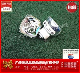 Wholesale a absolute Hui import original ASK projector lamp C2320 C2300 AX300 projector lamp