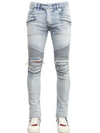 MEN STYLE BIKER DENIM Moto Jeans Mondial Patchwork Distressed Light Blue New Size 30 32 34 36