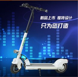 MRT mini E-scooter version folding electric skateboards car lithium battery electric bicycle electric car instead of walking