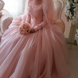 Luxury Pearl High Neck Custom Made Long Sleeve Pink Ball Gown Muslim Wedding Dress Bridal Gown