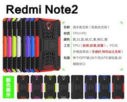 Pour Xiaomi redmi Note 2 Béquille Hybrid Support Camo plastique dur PC TPU silicone doux Tire Gel pneu Phone Cases couvercle antichoc Ballistic à partir de pneu pneu hybride fabricateur