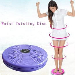 Wholesale Magnet Balance Rotating Trimmer Fitness Core Waist Twisting Disc Weight Loss Fitness Equipments Twister Plate turntable