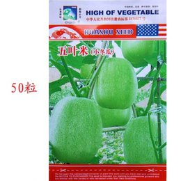Wholesale 500 color original packaging Wax gourd and pumpkin seeds Easy to grow Precocious Delicious Taste good
