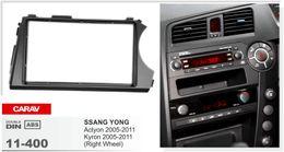 CARAV 11-400 Top Quality Radio Fascia for SSANG YONG Actyon, Kyron (Right Wheel) Stereo Fascia Dash CD Trim Installation Kit