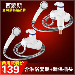 Wholesale mixer antique leakage electric water heater faucet steel laundry tub