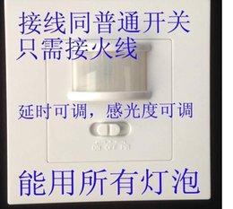 Wholesale 2015 Nuovo m PIR sensore di movimento infrarosso Switch V AC Parete Lampada Electric Power Interruttore libero del DHL