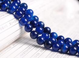 12mmDIY handmade jewelry beaded crystal natural sapphire blue agate beads 66pcs wholesale