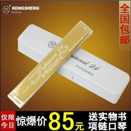 Wholesale polysyllabic harmonica ks luxury gold advanced harmonica playing books