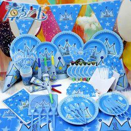 Wholesale Party Decoration SET Crown Prince Blue Birthday Party Supplies Banquet Theme Sets K001
