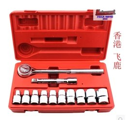 Wholesale Flying deer sets of metric socket set mirror suit aftermarket car care tools mechanic RTH
