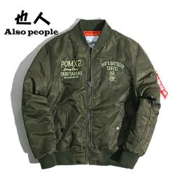 Fall- MA1 Bomber Jacket Pilot Jackets Hip Hop Sport Suit Parkas Winter Windbreak Jacket Men Coat SMC0150-5