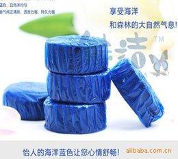Wholesale Blue bubble Auto Toilet bowl Cleaner detergent Deodorant F073